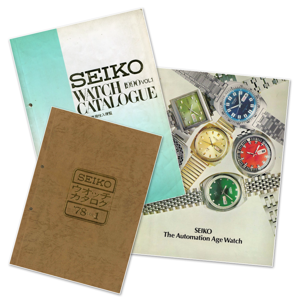 Seiko Catalog Library in PDF format